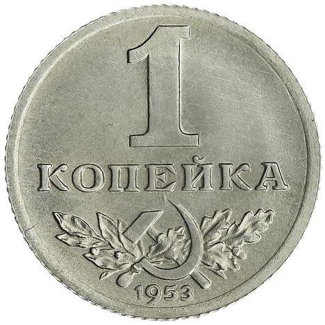 1953-01-pk-r