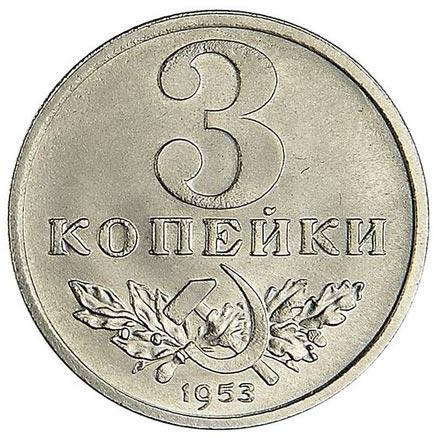 1953-03-pa-r