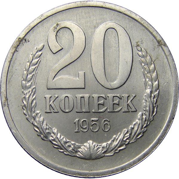 1956-20-pr-r