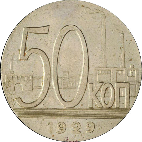 probn-1929-50